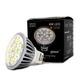 Светодиодные лампы для точечных светильников MR16 GU 5.3